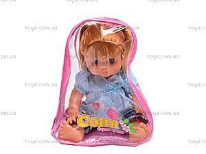 Музыкальная кукла Соня в рюкзаке, 5296, цена