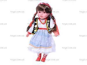 Музыкальная кукла «Украиночка», 2011-18D