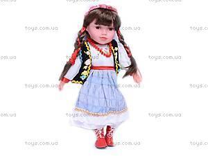 Музыкальная кукла «Украиночка», 2011-18D, фото