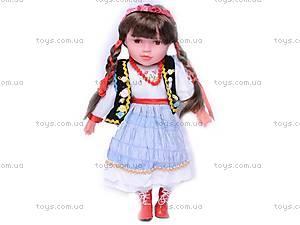 Музыкальная кукла «Украиночка», 2011-18D, отзывы