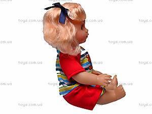 Музыкальная кукла в рюкзаке, AV5056, купить