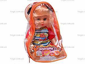 Музыкальная кукла в рюкзаке, AV5056, фото