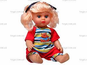 Музыкальная кукла в рюкзаке, AV5056
