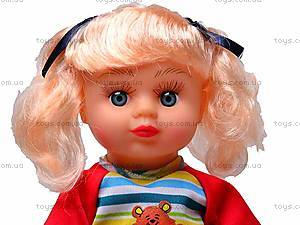 Музыкальная кукла в рюкзаке, AV5056, отзывы
