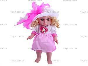 Музыкальная кукла в шляпке, 1306A-1488