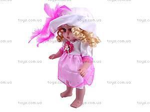 Музыкальная кукла в шляпке, 1306A-1488, фото