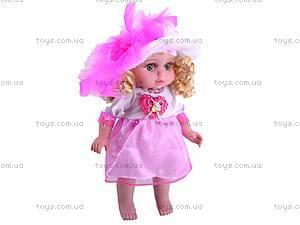 Музыкальная кукла в шляпке, 1306A-1488, отзывы