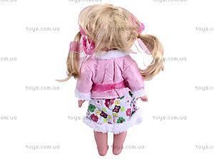 Музыкальная кукла в сумке, 1305A-1478