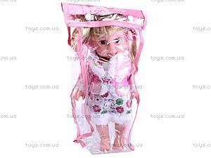 Музыкальная кукла в сумке, 1305A-1478, купить