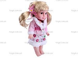 Музыкальная кукла в сумке, 1305A-1478, фото