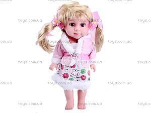 Музыкальная кукла в сумке, 1305A-1478, отзывы