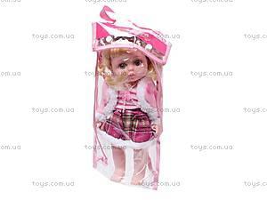 Музыкальная кукла в сумочке, T4825, купить