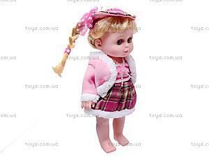 Музыкальная кукла в сумочке, T4825, фото