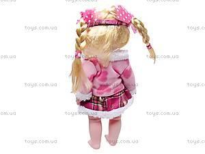 Музыкальная кукла в сумочке, T4825, отзывы