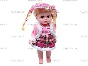 Музыкальная кукла в сумочке, T4825