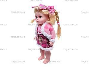 Музыкальная кукла в сумочке, T4825, цена