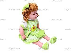 Музыкальная кукла «Влада», 2013-18C-R, купить