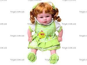 Музыкальная кукла «Влада», 2013-18C-R, фото