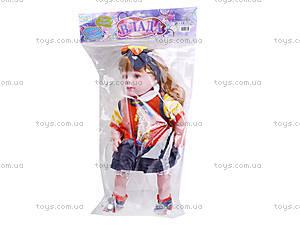 Музыкальная кукла «Влада», 2013-18C-R, цена