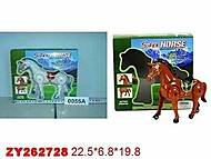 Музыкальная лошадка «Super Horse», 0055AB, фото