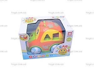 Музыкальная машина для детей, 618, отзывы