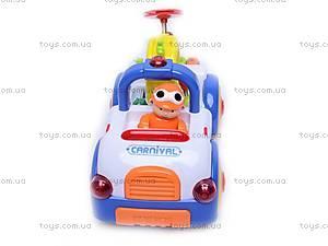Музыкальная машина для деток, 1081, купить