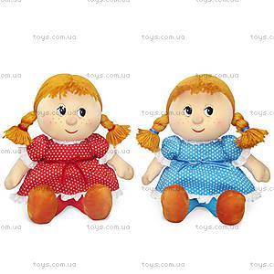 Музыкальная мягкая кукла «Маруся», LA8061E
