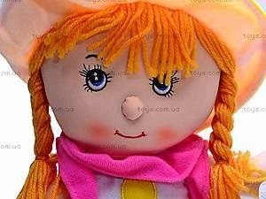 Музыкальная мягкая кукла в шляпе, 1R14-6R14, отзывы