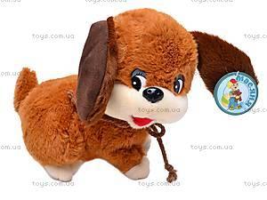 Музыкальная мягкая собака, S-TY4355, отзывы