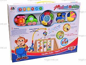 Музыкальная подвеска «Транспорт», 8501-1, детские игрушки