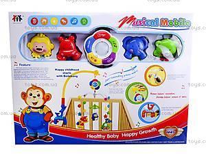 Музыкальная погремушка-карусель, 8501-3, магазин игрушек