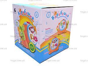 Музыкальная развивающая игрушка «Барабашка», BA2002, цена