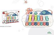 """Музыкальная развивающая игрушка """"Ксилофон, пианино"""", 668-174"""