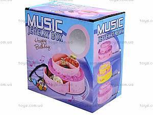 Музыкальная шкатулка для бижутерии, 9208, детские игрушки