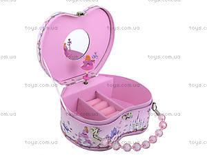Музыкальная шкатулка-сумочка, BT-C-043, детские игрушки