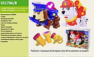 Музыкальная собачка Патруль, 65170AB, отзывы