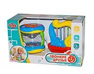 Музыкальная игрушка Арфа и барабан, 7687, отзывы