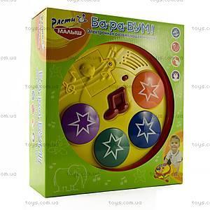 Музыкальная игрушка «Ба-ра-Бум», PD28FY, отзывы