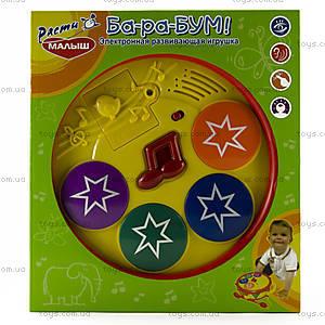 Музыкальная игрушка «Ба-ра-Бум», PD28FY, цена