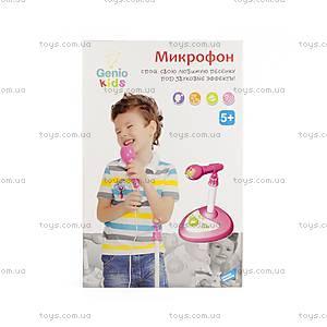 Музыкальная игрушка для детей «Микрофон», R60