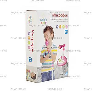 Музыкальная игрушка для детей «Микрофон», R60, отзывы