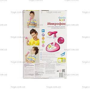 Музыкальная игрушка для детей «Микрофон», R60, цена