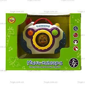 Музыкальная игрушка для детей «Мини-камера», 8807-9