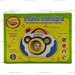 Музыкальная игрушка для детей «Мини-камера», 8807-9, цена