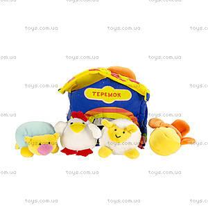 Музыкальная игрушка для детей «Теремок», TER0\M
