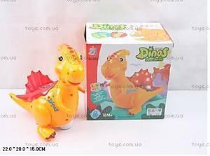 Музыкальная игрушка «Мой динозаврик», 2802