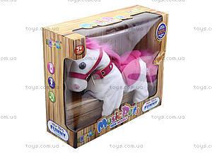 Музыкальная игрушка на дистанционном управлении «Лошадка», CL1608A, игрушки