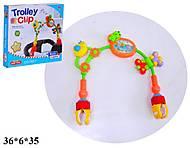 Музыкальная игрушка на коляску, 6533, купить