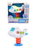 Музыкальная игрушка «Самолетик на присоске», 999-139B, фото