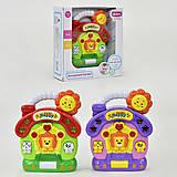 Музыкальная игрушка «Счастливый сад», QX91072E, купить